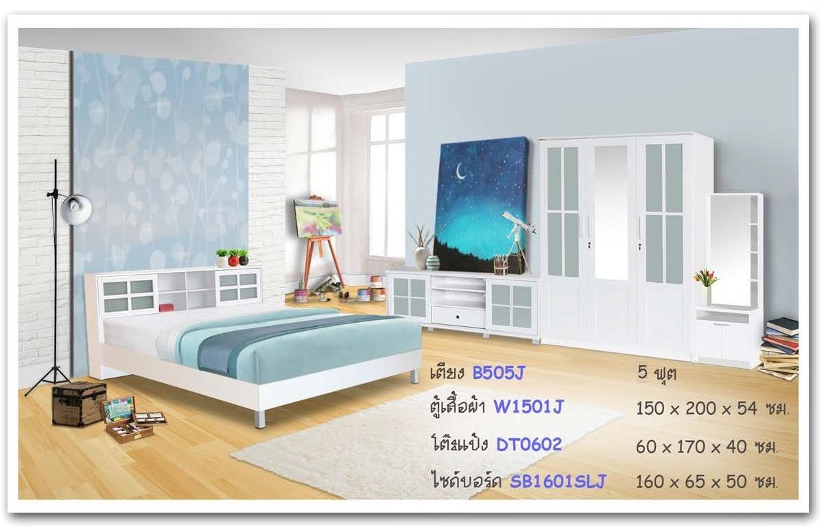 RF Furniture Shop