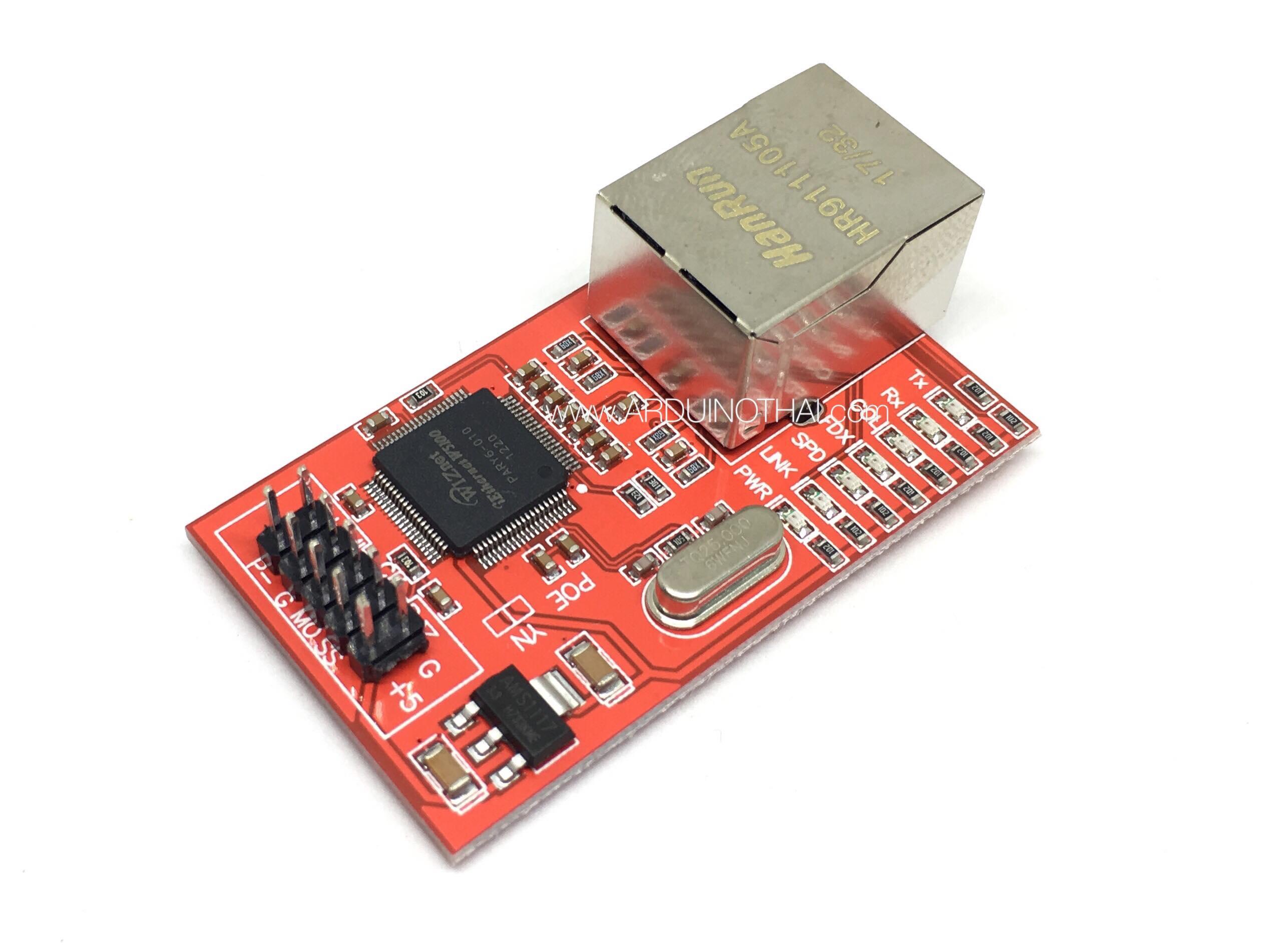 Ethernet W5100 Module