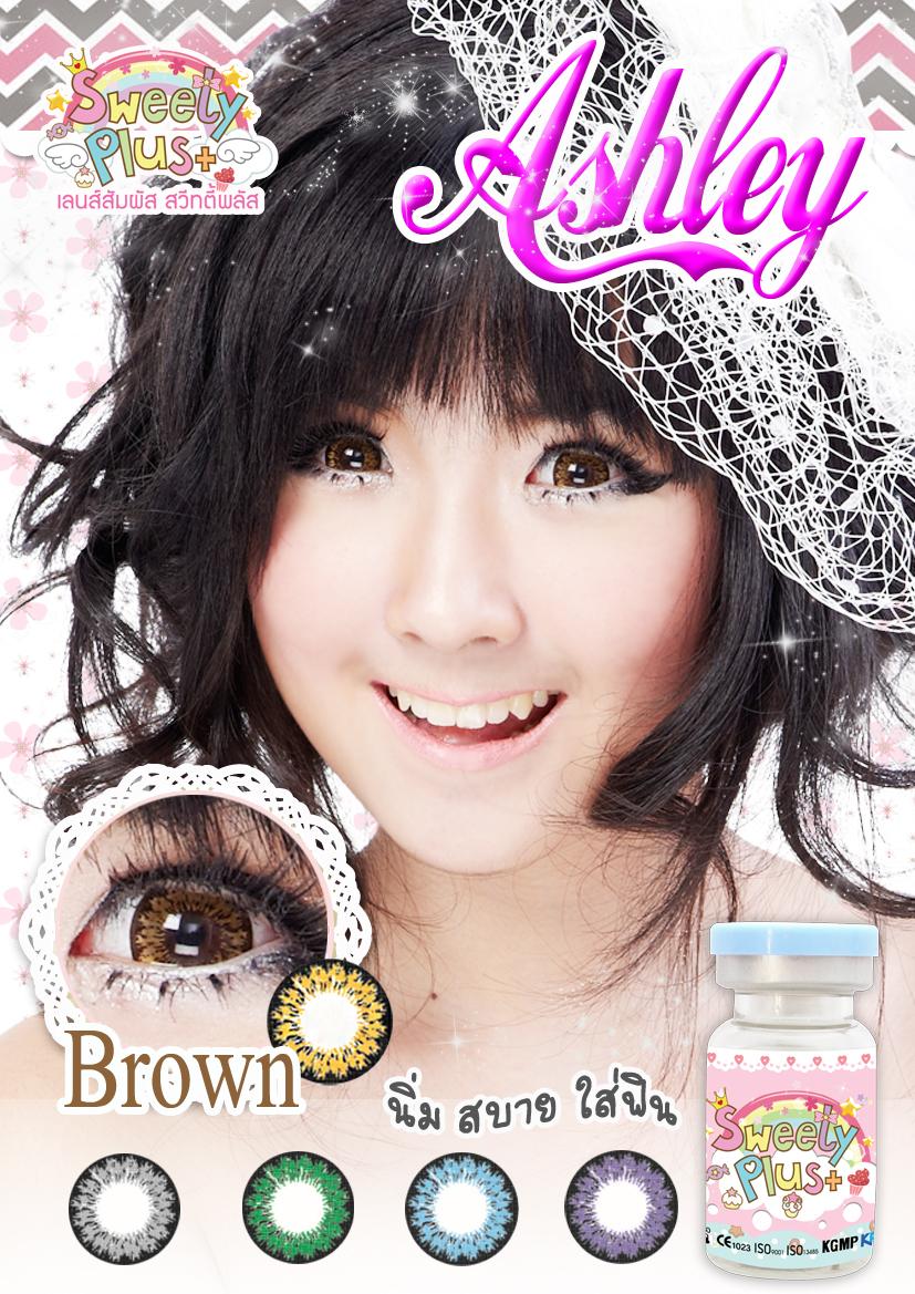 Ashley-Brown