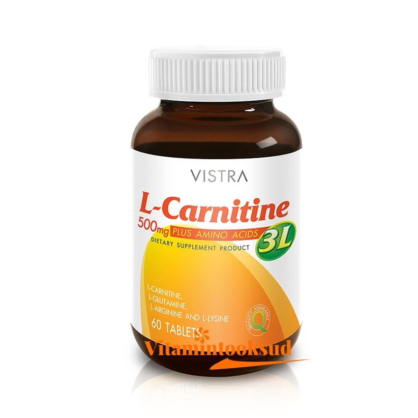 Vistra L Carnitine 500 plus 3L 60 เม็ด 560 บาท ส่งฟรี