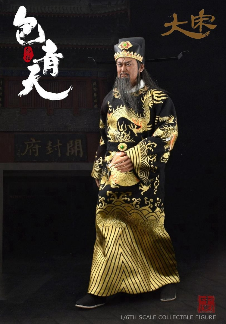 ZOY TOYS 1/6 Song Dynasty Series - Bao Zheng (Justice Bao)