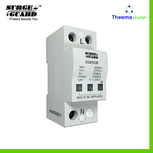 Power Line Surge suppression, Model: KM50B/1