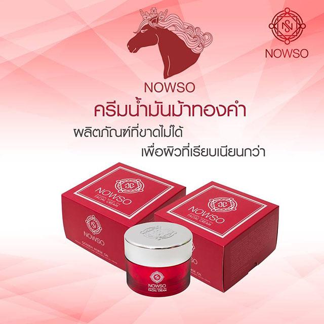 **พร้อมส่ง**Nowso Golden Horse Oil Facial Cream 50 g. นาวโซ ครีมน้ำมันม้าทองคำ เผยผิวขาว กระจ่างใส ,
