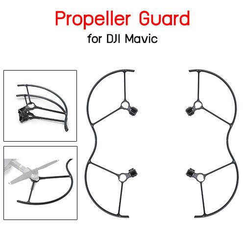 Propeller Guard for DJI Mavic