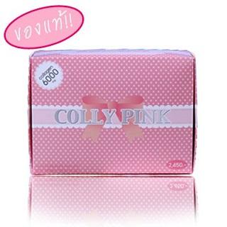 Colly Pink collagen 6000 mg. 30 ซอง สวย สาว ขาว เด้ง เนียนใส มีออร่า ง่ายๆเพียงไม่กี่วัน หน้าหมองคล้ำ ผิวหน้าไม่ใส ไม่มีออร่า ช่วยลดเลือนริ้วรอยเหี่ยวย่นบนใบหน้า รอยตีนกา ให้รูขุมขนเล็กลง ผิวขาวใสชุ่มชื่นขึ้นคะ
