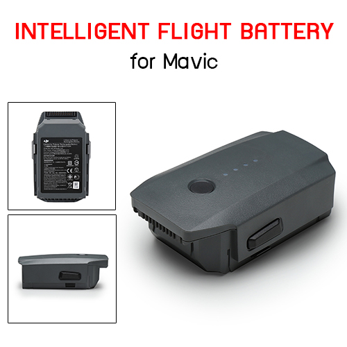 Intelligent Flight Battery for Mavic