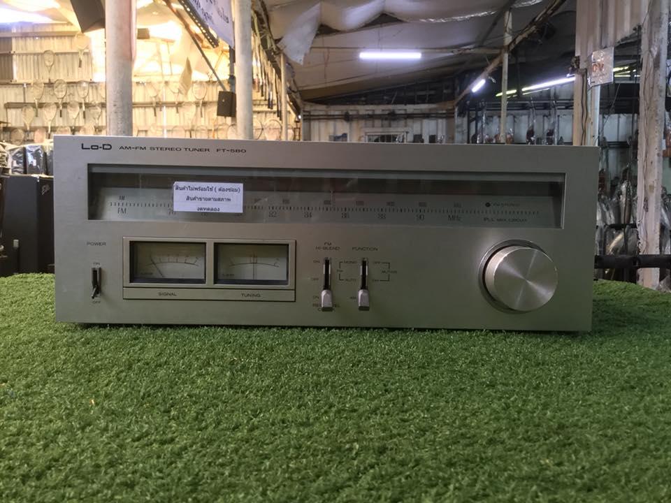 วิทยุ FM AM LO-D FT-580 สินค้าไม่พร้อมใช้งาน (ต้องซ่อม)