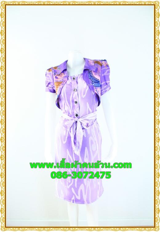 1934เสื้อผ้าคนอ้วน เสื้อผ้าแฟชั่นคอกลมแต่งกั๊กสีม่วงลายกราฟฟิคสไตล์เกาหลีสวมใส่ทำงานน่ารักสะดุดตา