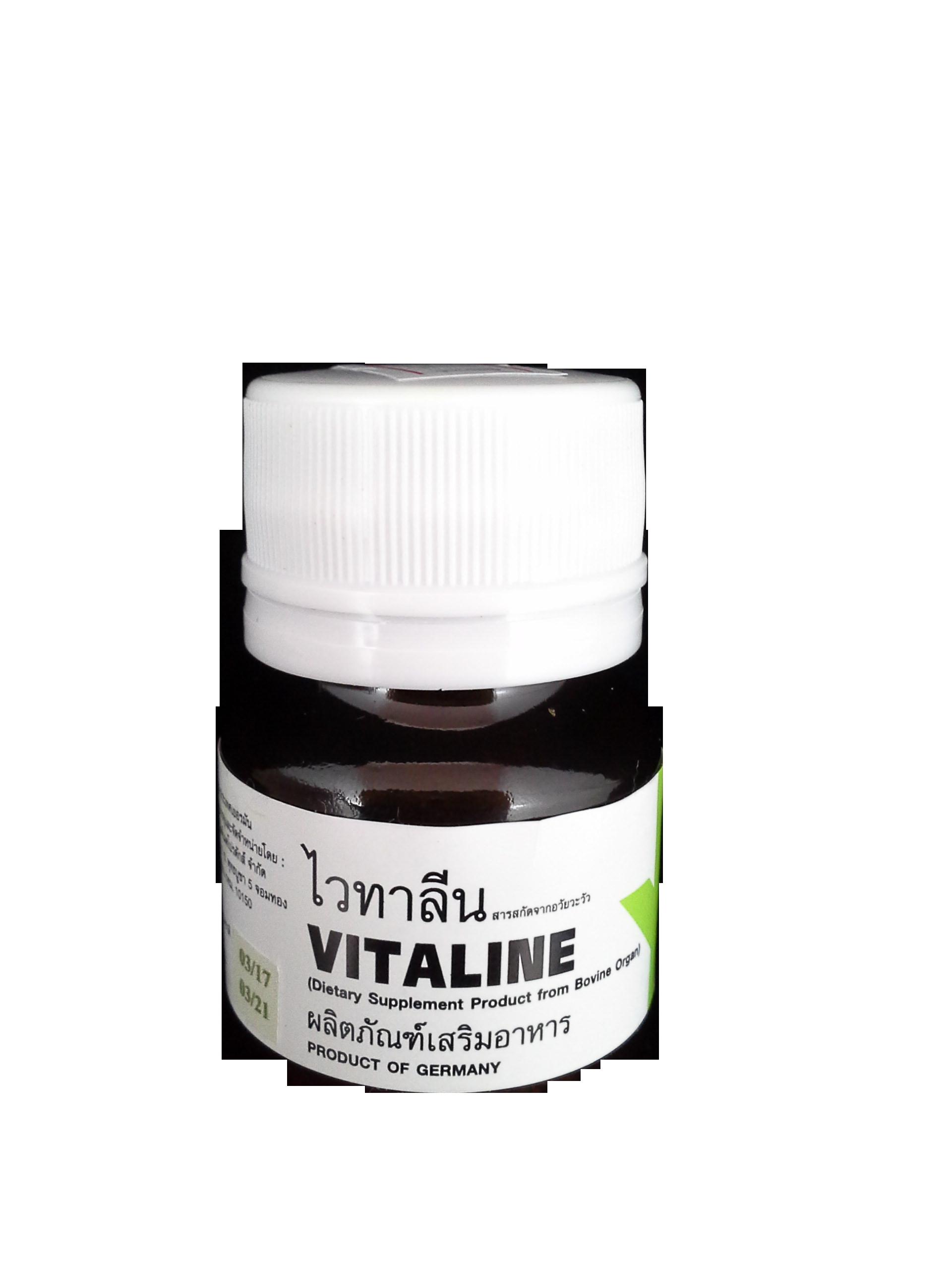 VITALINE (ไวทาลีน) 20 capsules