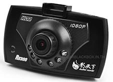 กล้องติดรถยนต์ WDR