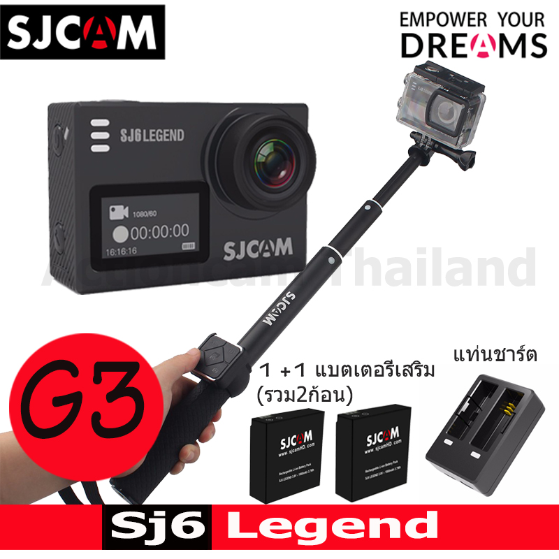 SJ6LEGEND + Battery +Dual Charger + Remote selfie