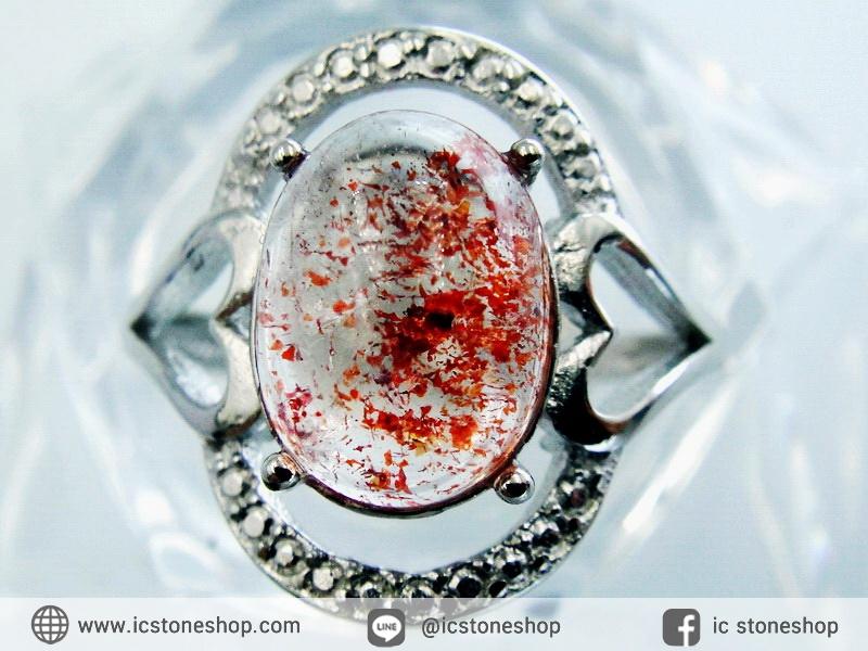 แหวนเลพิโดโครไซต์ Lepidocrocite (แหวนเบอร์ : 49, 2.2g)