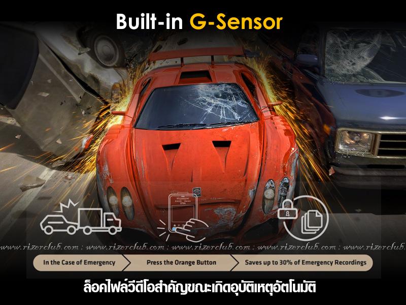 กล้องติดรถยนต์ Vico-Opia1 Built-in G-Sensor