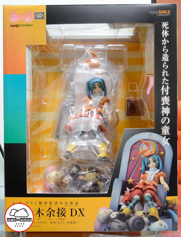 """Monogatari"" Series - Yotsugi Ononogi DX 1/8 Complete Figure (In-Stock)"