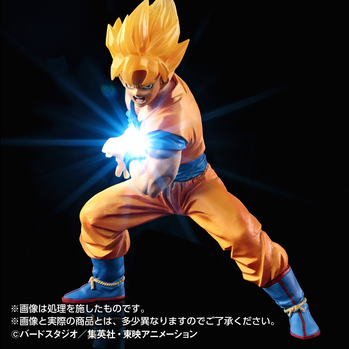 Dragon Ball Z - HG Super Saiyan Son Goku (Limited Pre-order)