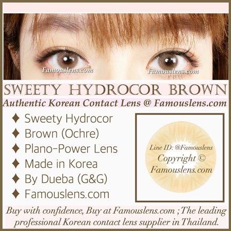 sweety hidrocor brown ochre ocre color solotica hidrocor คอนแทคเลนส์สีน้ำตาล อ่อน ไซส์ S Dia.14