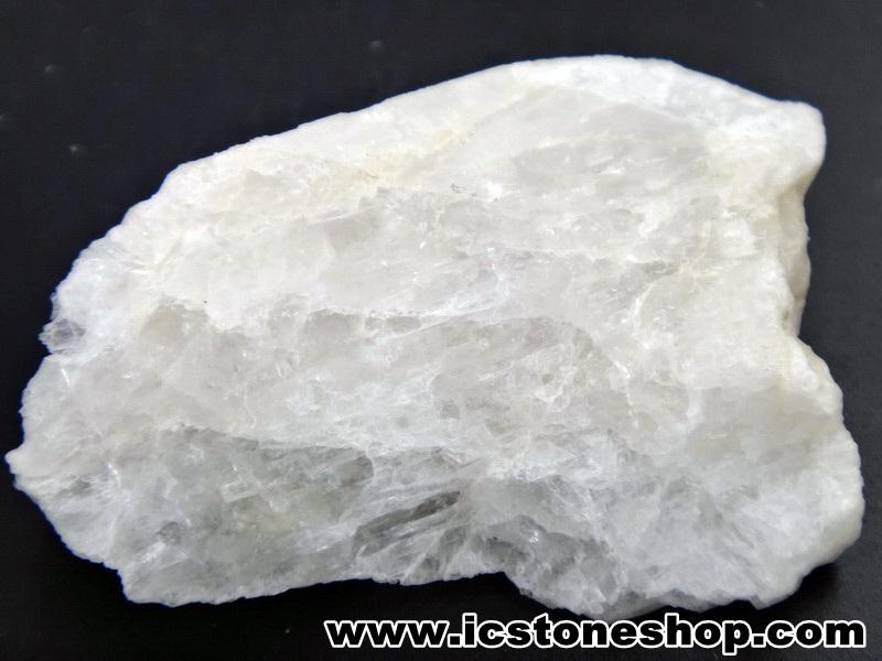 ▽แร่หายาก Natrolite จากรัสเซีย (80.15ct.)