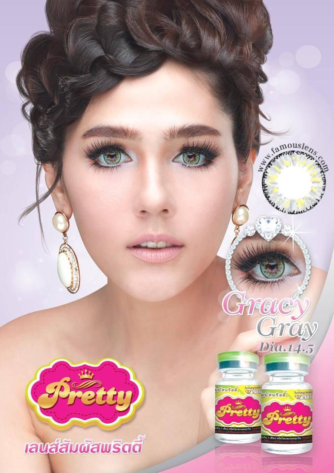 Gracy Gray คอนแทคเลนส์ ชมพู่ อารยา สีเทา สวยๆ