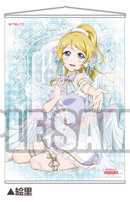 Love Live! - A2 Wall Scroll Ver.5 Eli(Pre-order)
