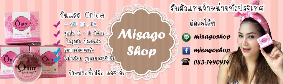Misago Shop