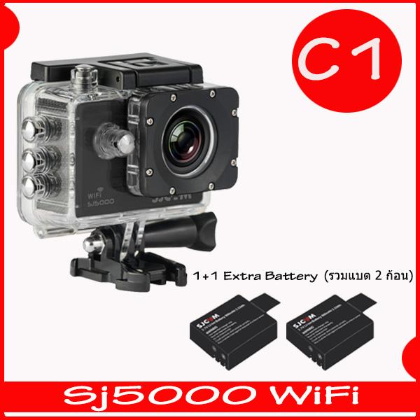 Sj5000 WiFi+ Battery ( 7 สี )