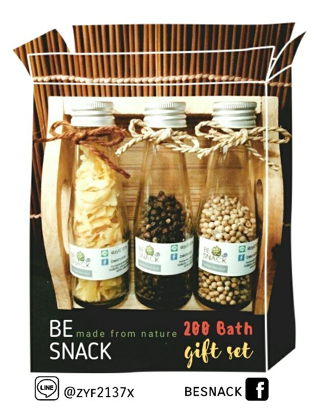 Be Snack Gift Set (Black&White Peppers+Durian Chips) พริกไทยขาว 50 g.+พริกไทยดำ 50 g.+ทุเรียนทอดไซส์ S 10 g. พร้อมถาดไม้ยางอย่างดีโดนน้ำได้