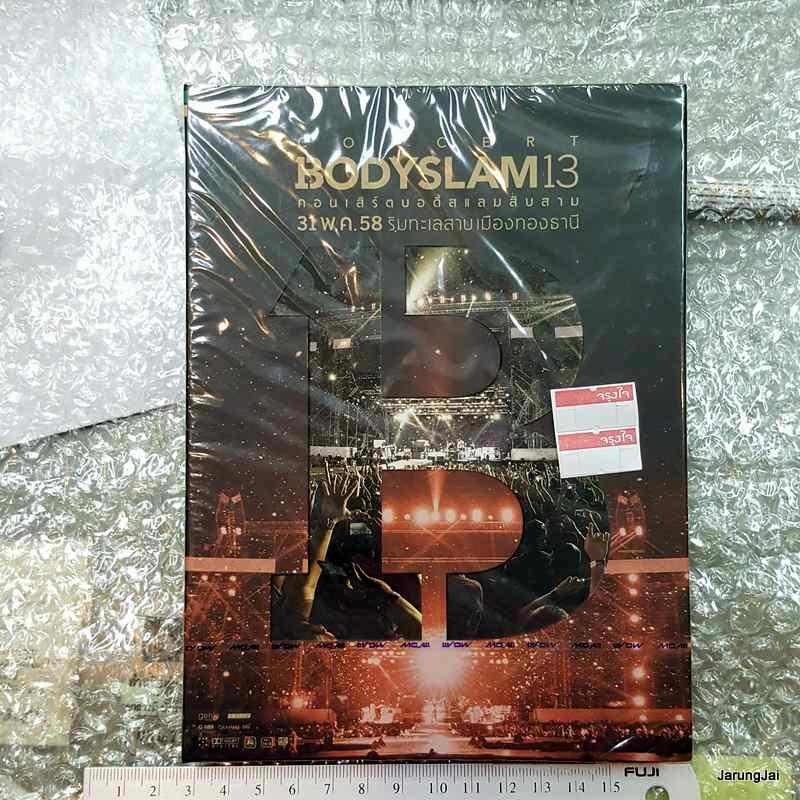 dvd mga bodyslam concert bodyslam 13