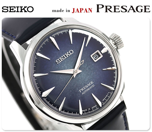 นาฬิกาผู้ชาย Seiko รุ่น SARY085, Presage STAR BAR Automatic Japan Made Limited Edition (Limited 1,300)