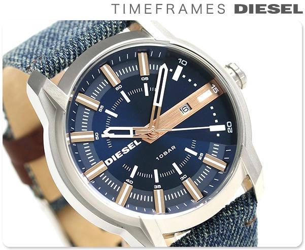 นาฬิกาผู้ชาย Diesel รุ่น DZ1769, Armbar Men's Watch