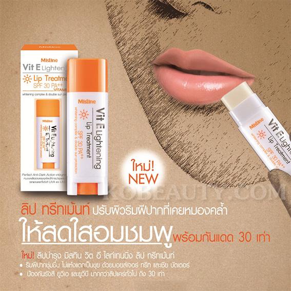 ลิปบำรุง มิสทิน/มิสทีน วิต อี ไลท์เทนนิ่ง ลิป ทรีทเม้นท์ เอสพีเอฟ30 พีเอ++ / Mistine Vit E Lightening Lip Treatment SPF30PA++