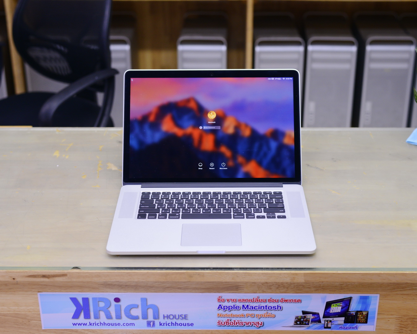MacBook Pro (15-inch, Mid 2015) - Quad-Core i7 2.2GHz RAM 16GB SSD 256GB
