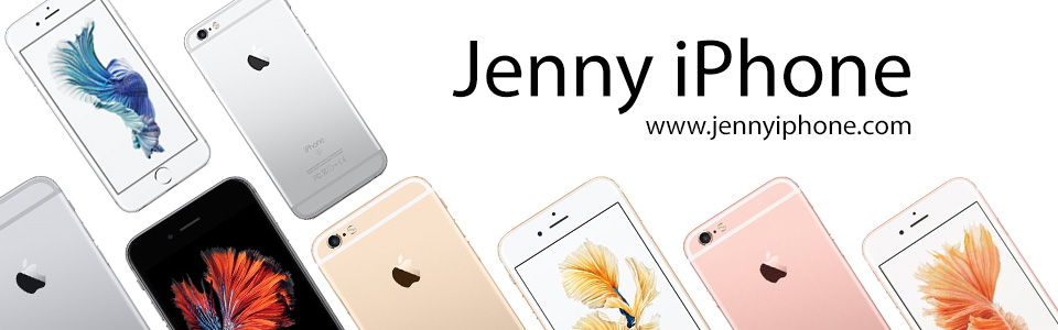 cover jennyiphone
