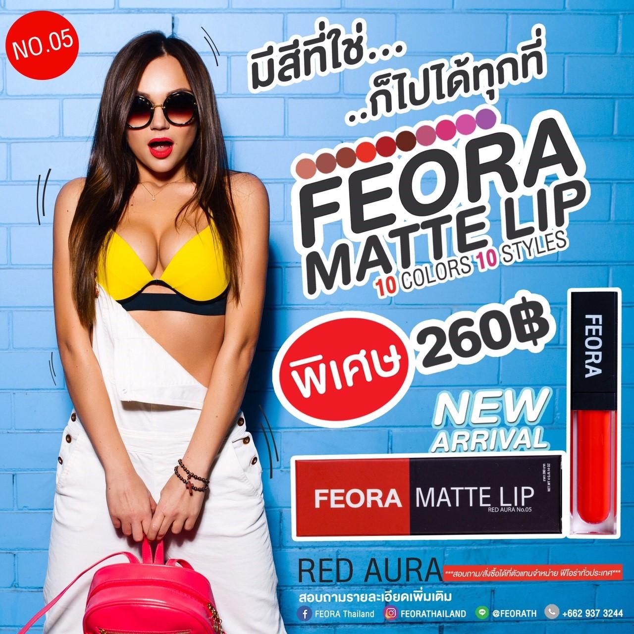 FEORA MATTE LIP NO.05 RED AURA