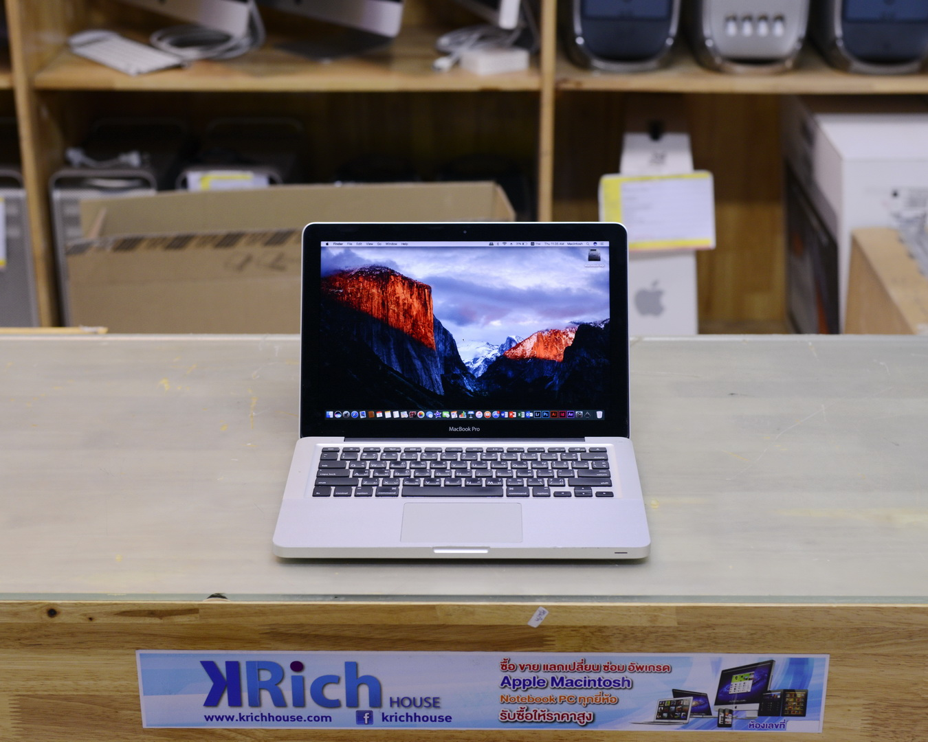 TOP MODEL - MacBook Pro (13-inch, Mid 2012) Core i7 2.9GHz RAM 8GB HDD 750GB
