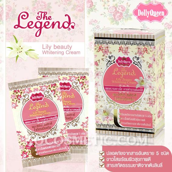 ดอลลี่ ควีน เดอะรีเจ๊นท์ ลิลลี่บิวตี้ ไวท์เทนนิ่งครีม / Dolly Queen The Legend Lily Beauty Whitening Cream