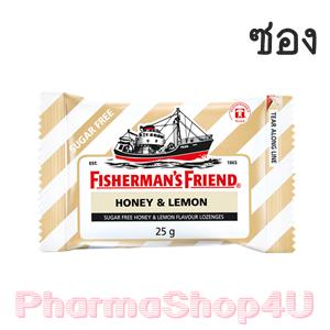 Honey&Lemon Fisherman's Friend Sugar Free Flavour Lozenges 25g ฟิชเชอร์แมนส์ เฟรนด์ ยาอม บรรเทาอาการระคายคอ กลิ่นน้ำผึ้งมะนาว