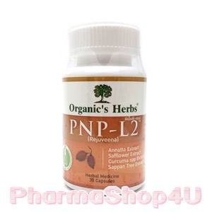 PNP-L2 Organic's Herbs 30 เม็ด ทำความสะอาดมดลูก กระชับช่องคลอด ช่วยให้ประจำเดือนมาปกติ รักษาอาการมีกลิ่น