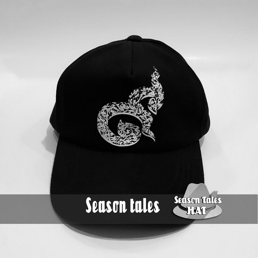 หมวกแก๊ป สกรีนเลข ๙ by Season Tales