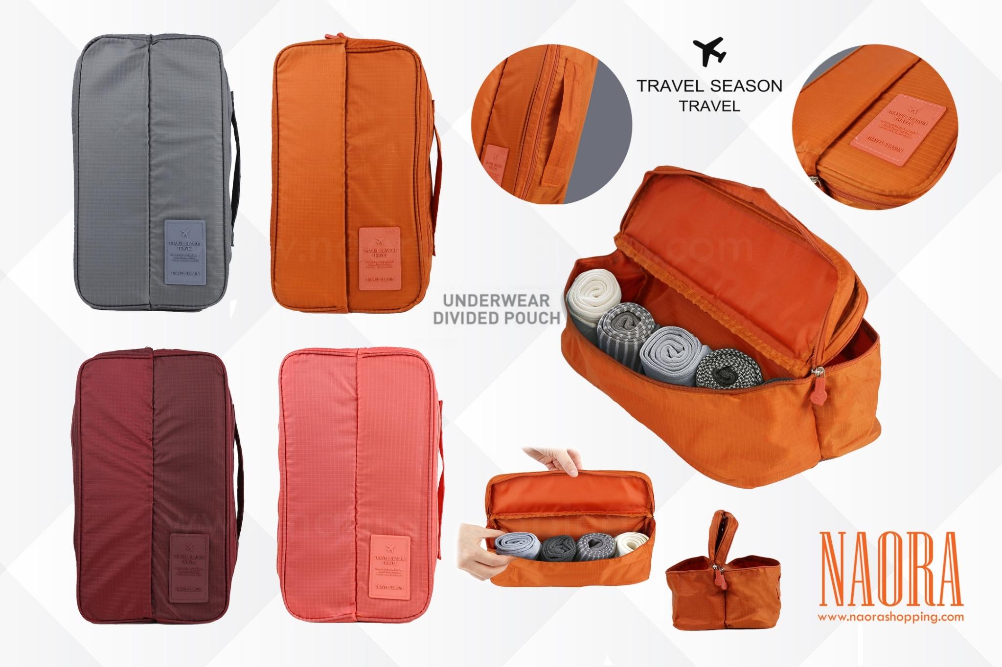 กระเป๋าจัดระเบียบชุดชั้นใน