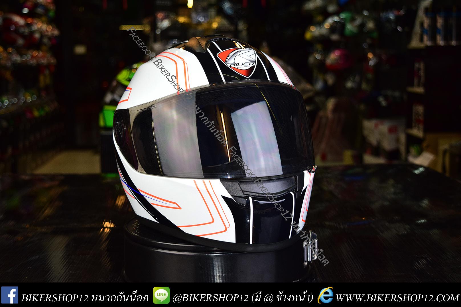 หมวกกันน็อคRider รุ่น Vision X สี Fast White