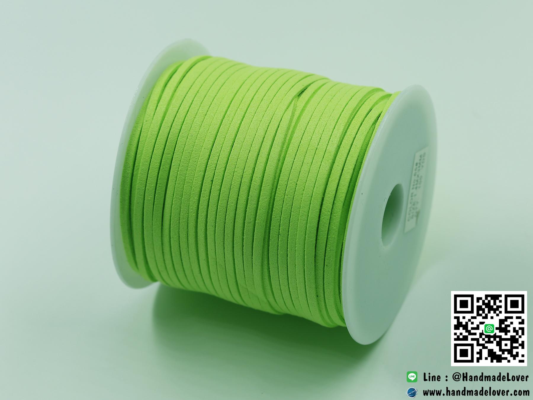 [3 มิล] เชือกหนังชามุด สี 31 (เขียวใบตองอ่อน) ม้วนใหญ่ (100 หลา)
