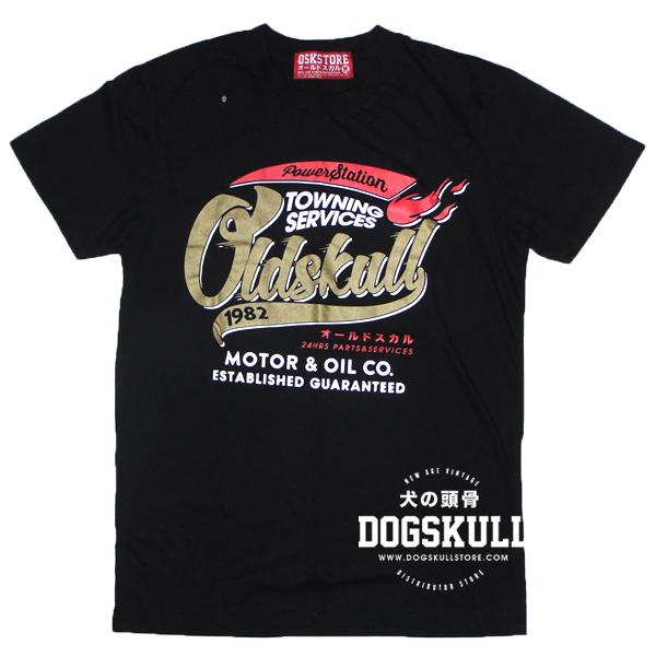 เสื้อยืด OLDSKULL: ULTIMATE HD #61 | Black