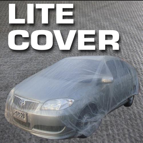 รุ่น Lite Cover สำหรับรถเก๋ง