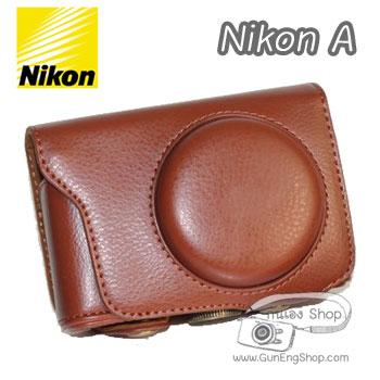 เคสกล้อง Nikon A (Pre Order)