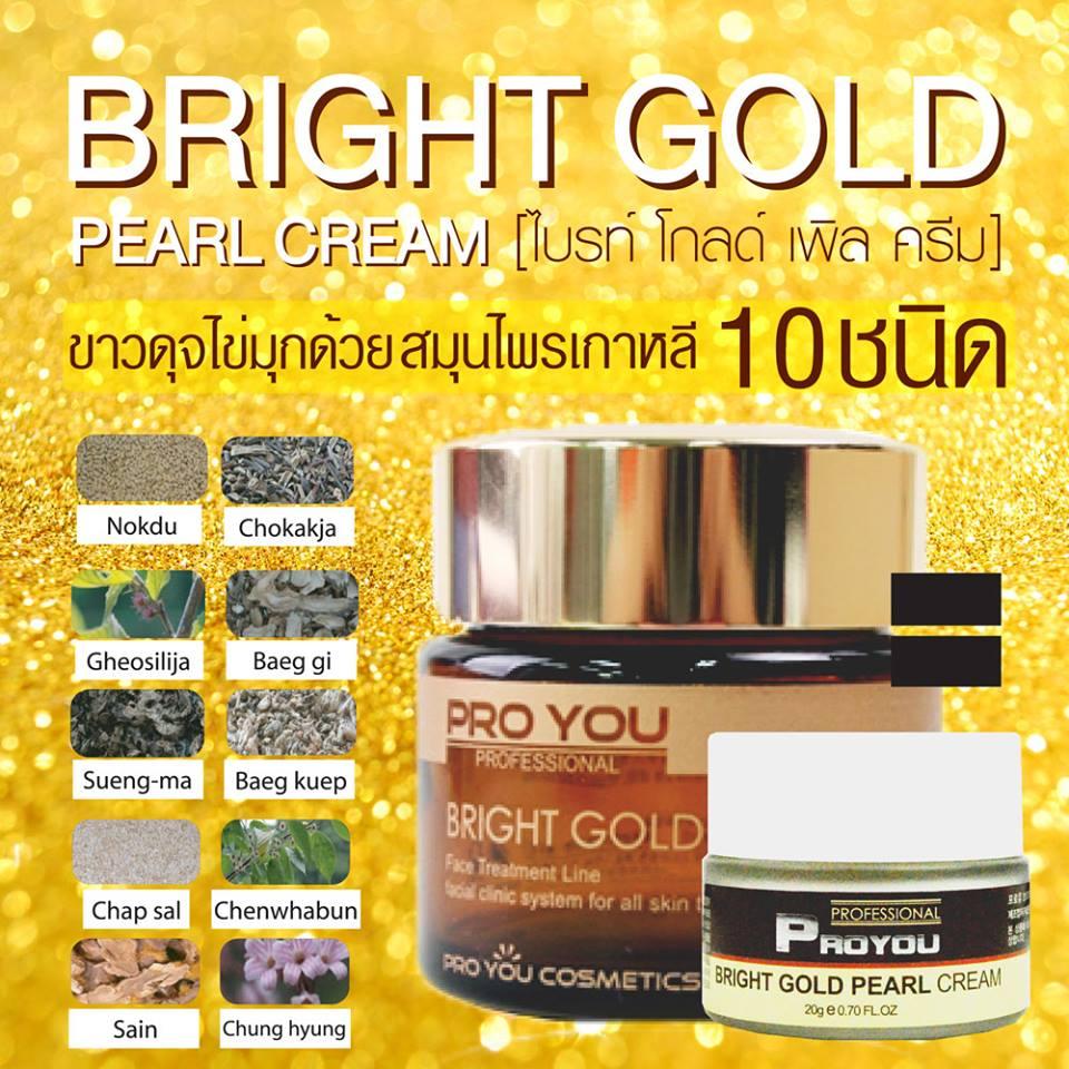 Proyou Bright Gold Pearl Cream 60g. จาก Proyou made in korea ครีมปรับให้ผิวหน้า เวชสำอางเกาหลี