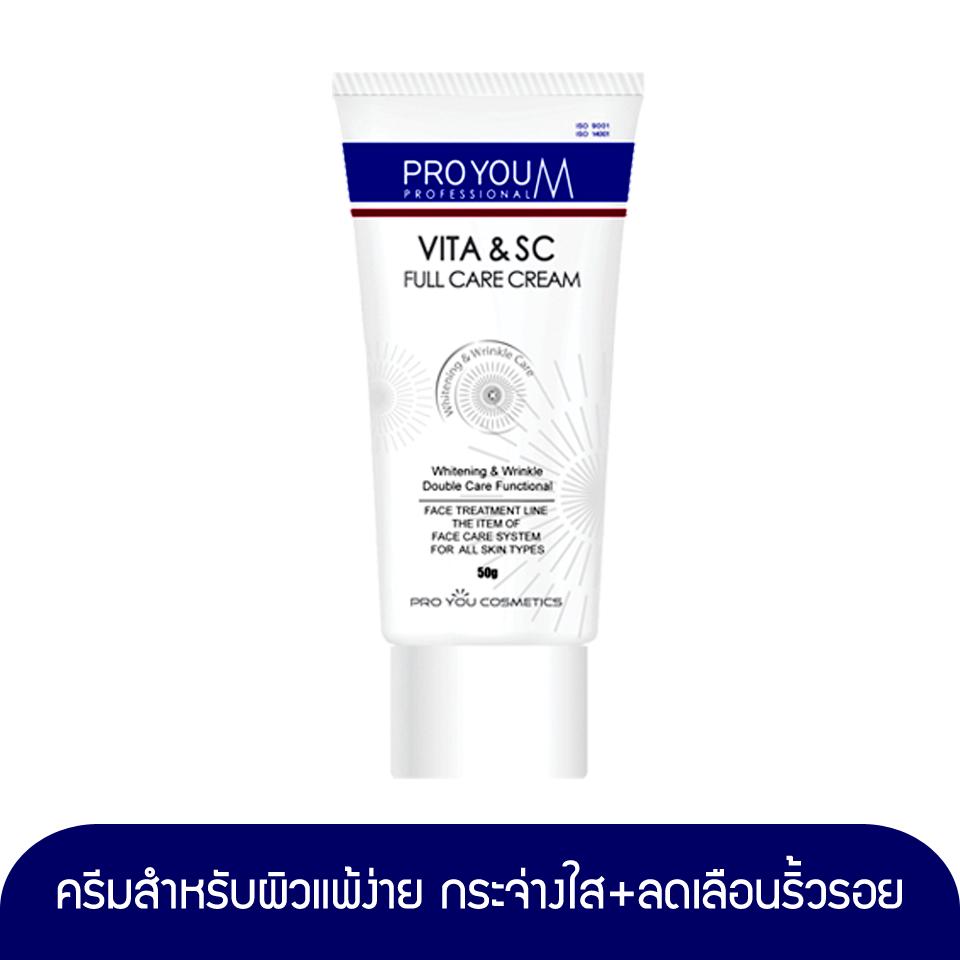 Proyou M Vita & Sc Full Care Cream 50g (ครีมบำรุงผิวสำหรับผิวแพ้ง่าย ช่วยบำรุงผิวเพื่อความกระจ่างใสและลดเลือนริ้วรอยในหนึ่งเดียว ช่วยเพิ่มความชุ่มชื้นและทำให้ผิวแข็งแรงขึ้น)