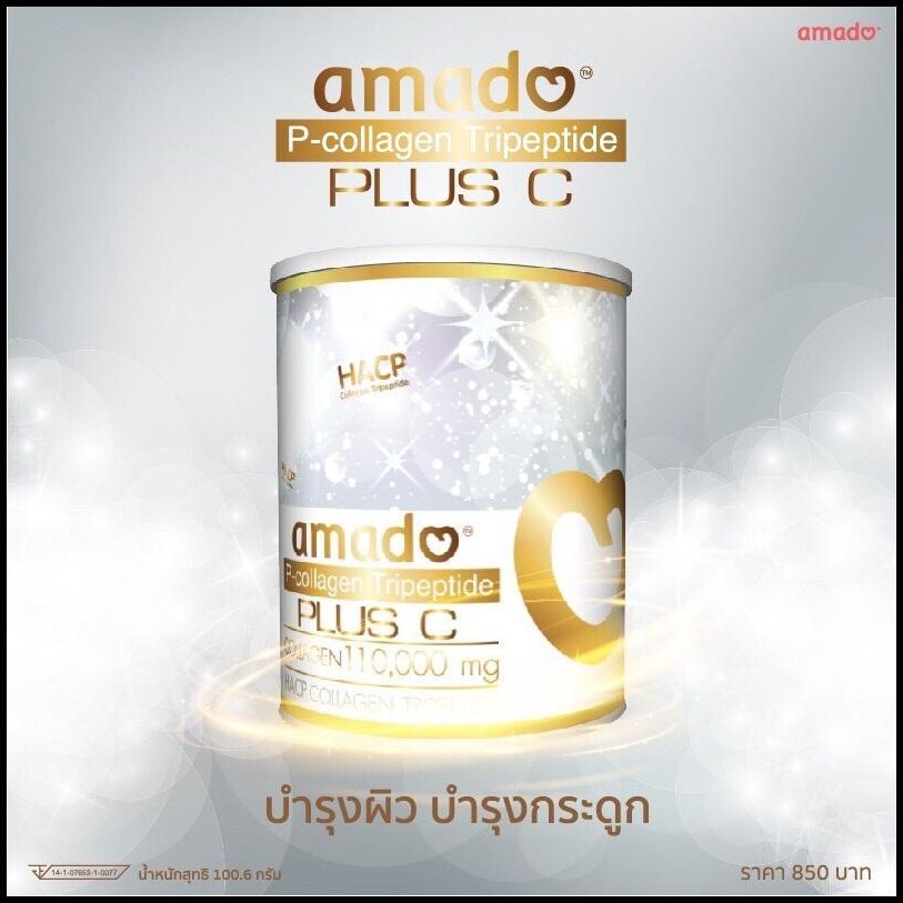 Amado P Collagen Plus C อมาโด้ พี คอลลาเจน พลัส ซี