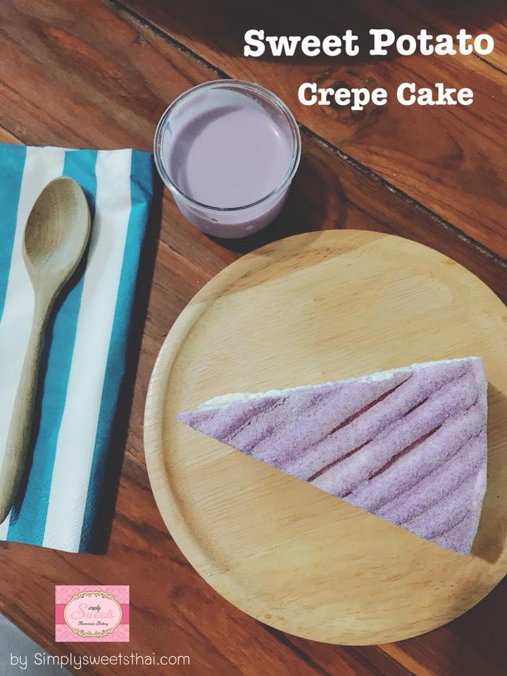 Purple Poteto Crepe Cake