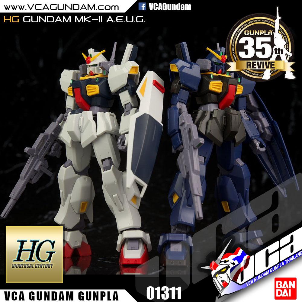 HG REVIVE กันดั้ม GUNDAM MK-II AEUG & TITANS