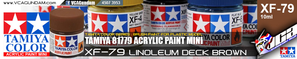 Tamiya 81779 ACRYLIC XF-779 LINOLEUM DECK BROWN